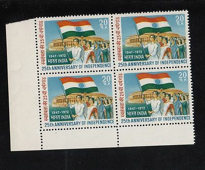 India 1972 MNH Block of 4 Stamps 25th Anniversary of Independence