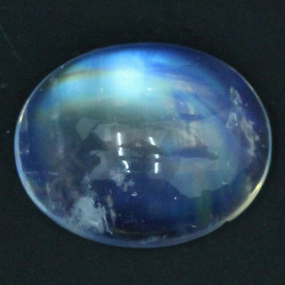 2.070 Ct ULTRA RARE FINE QUALITY 100% NATURAL BLUE MOONSTONE AAA OVAL CAB !!!