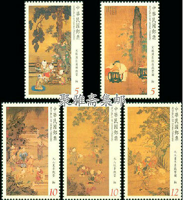 China Taiwan 2014 Ancient Chinese Paintings Children at Play Stamp