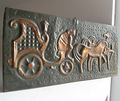 1974 Vintage Russian Soviet horses chariot copper handmade embossed WALL plaque