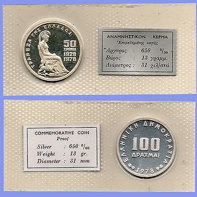 1978 silver coin argento100 drachmai PROOF! 50th anniversary Bank of Greece  RRR