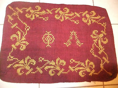 Rare Greek Vintage Unique  Pillow Case Handmade Wool Ethnic Greece 1930-1940