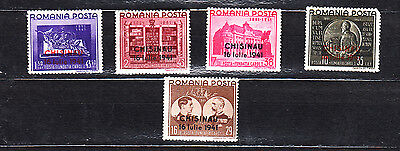 Romania 1941 Chisinau Occupation Complete Set Mint Hinged