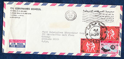 LIBYA 1960s 2 AIRMAIL COVERS TO USA
