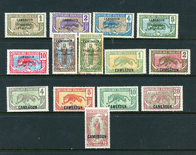 Cameroun nice selection of 14 stamps -- Awesome Stamps - Great Value