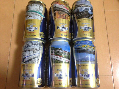 USED Japanese Suntory Premium Malts Beer Empty Can New Ver 6pcs Bullet Train