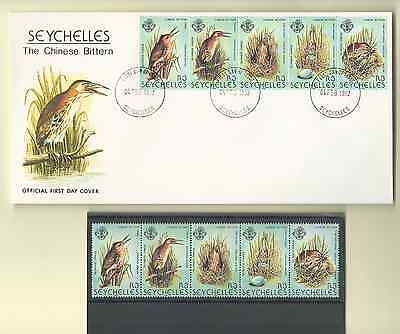 Seychelles 1982 Official Fdc & Mnh Set Sc 483 Strip 5 Free World Shipping