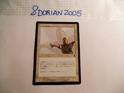 1x MTG JAPANESE Burst Life-Esplosione di Vita Magic EDH ODY Odissea x1 Asian