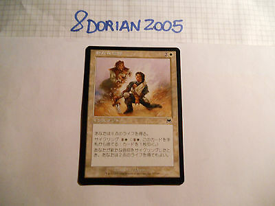 1x MTG JAPANESE Fede Rinnovata-Renewed Faith Magic EDH ONS Assalto x1