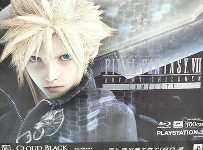 PS3 160GB FINAL FANTASY 7  AVC COMPLETE BOX From Japan