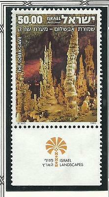 1980 Landscapes single with Tab  MUH/MNH  as Issued