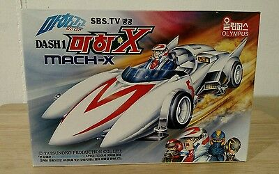 Speed Racer X - model kit