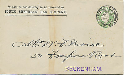 2441 1907 EVII ½ D yellowgreen stamped to order env South Suburban Gas Company