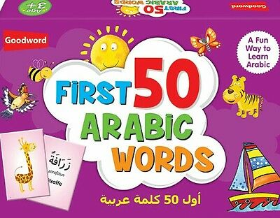 My First 50 Arabic Words Islamic Muslim Children Kids Learning Book Gift Ideas
