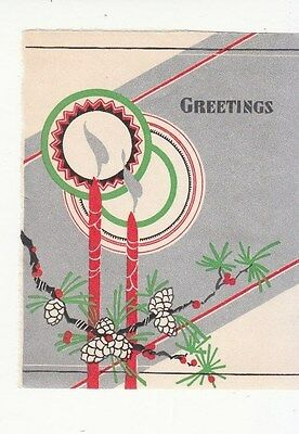 Greetings Christmas Red Candles Silver Pine Cones Vintage Greetings
