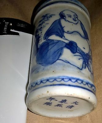 small chinese brush pot