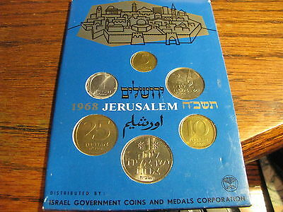 1948 - 1968 Coins of Israel 20th Anniversary Set    Flat AA