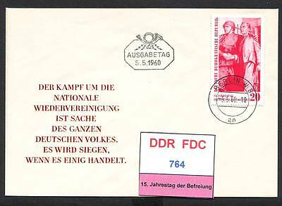 DDR-FDC 764-766, gestempelt, s. scan