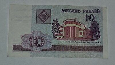 10 rubles 2000 Belarus TB1665495 series Circulated, Banknotes