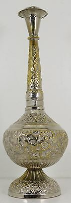 Antique Islamic White Metal Middle Eastern Rose Water Sprinkler Ottoman Turkish