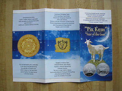 Ukraine 2014 Silver Coin - Year of the Goat - Official NBU BOOKLET