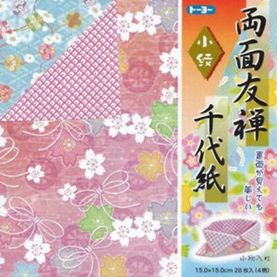 JAPANESE CHIYOGAMI PAPER Double Sided 28 sheets 4 designs 15x15cm