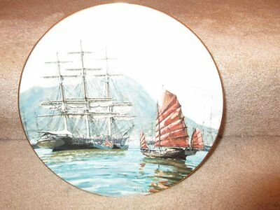John Stobart Hong Kong Royal Doulton Ship Collector Plate Ltd Ed 10 Inch