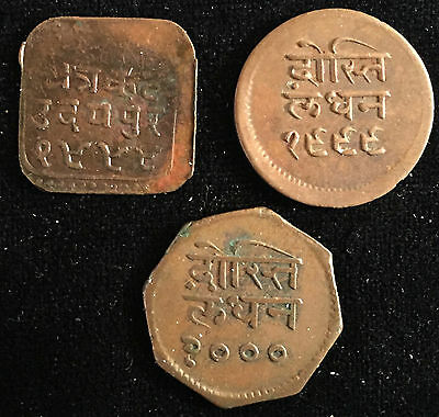 Mewar lot of ¼, ½, and 1 copper anna 1942-1943 - high grade - from USA