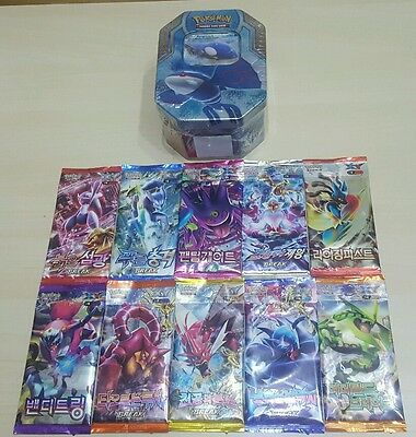 Kyogre Pokemon Tin - Incl 1 Ex Holo And 4 Booster Packs! + 10 Booster Packs!