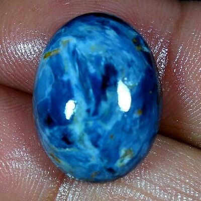 15.20Cts. 100% NATURAL CHATOYANT PIETERSITE OVAL CABOCHON FINE QUALITY GEMSTONES