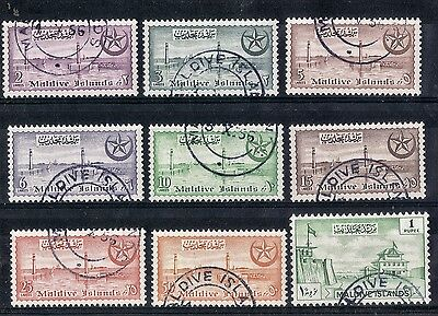 Maldive Islands.  1956  Definitive Issue.   SG52-40.  Used.