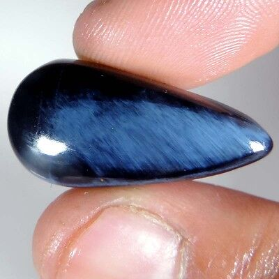 Gorgeious~21.20Cts. Natural Gray Flashy Pietersite Pear Cabochon Loose Gemstone