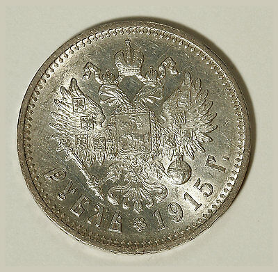 Russie impériale Rouble 1915