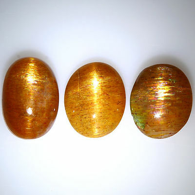 9.290 Cts 100% NATURAL UNTREATED UNHEATED GOLDEN RED SUNSTONE CAT'S EYE 3-PCS!!!