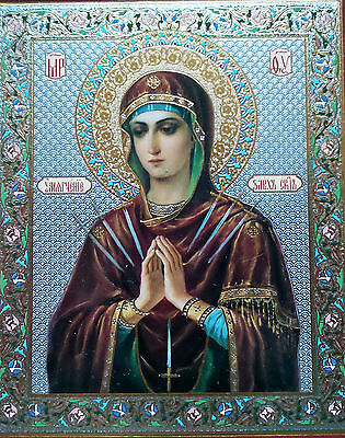 """Greek Russian Orthodox Icon Our Lady - """"Softener of evil hearts"""""""