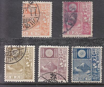 Japan 1922 5 Stamps Used