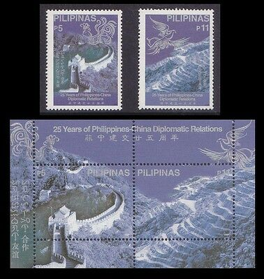 Philippines Stamps 2000 MNH RP-China Great Wall-Rice Terraces complete set