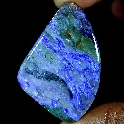 64.40Cts. AAA 100% NATURAL ROYAL BLUE CHAROITE FANCY CABOCHON RUSSIAN GEMSTONES