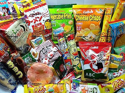 20pcs ^^ Random Global Snack Candy Chip Chocolate biscuit sweets korean japanese