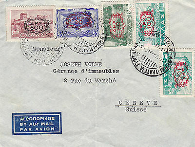 Greece Overprints On Used Stamps On Air Mail  Cover To Geneve Switzerland