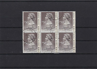 Hong Kong $50 Fifty Doller Stamps Block Of Six Used