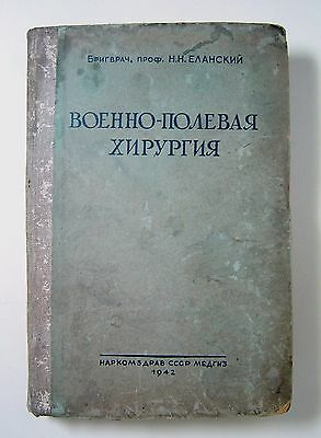 1942 Old Manual of Military Surgery Vintage Russian Medicine Book War