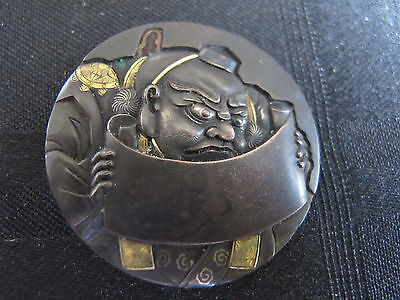 Japanese Shakudo-Man Reading A Scroll-Bronze Or Copper Gold Inlay --Button