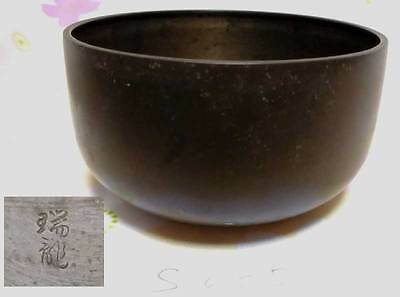 """Whole Sale SAHARI 3.543"""" Japanese Vintage Buddhist Bell Gong Rin Named S005"""