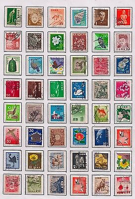 Japan- Selection Of Fine Used Stamps Of The Smaller Types .all Different.good Lo