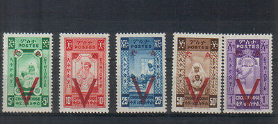 Ethiopia 1945 Victory set unmounted mint
