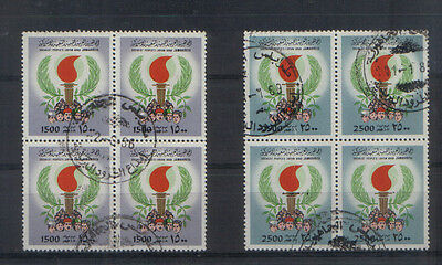Libya 1979 1500dh and 2500dh used blocks of 4