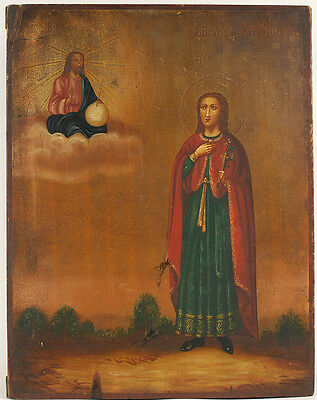 c1870 ANTIQUE RUSSIAN RELIGIOUS ART ORTHODOX ICON SAINT MARTYR ST CHRISTOPHER