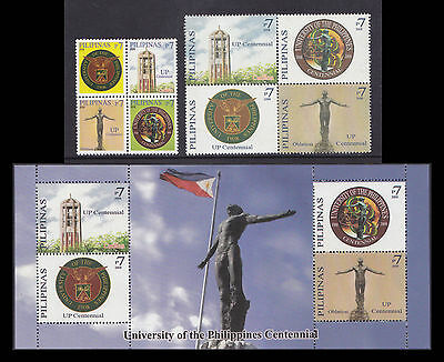 Philippines Stamps 2008 MNH University of the Philippines complete set