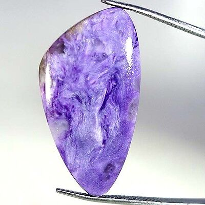 17.70Cts 100% NATURAL STUNNING DESIGNER CHAROITE FANCY CABOCHON RUSSIAN GEMSTONE